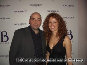 150 ans de Boucheron à Moscou